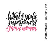 what is your superpower  i am a ... | Shutterstock .eps vector #1007847445