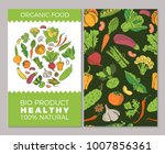 eat healthy food poster with... | Shutterstock .eps vector #1007856361