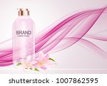 design cosmetics product ... | Shutterstock .eps vector #1007862595