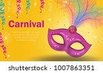 bright carnival poster ... | Shutterstock .eps vector #1007863351