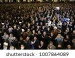 tehran  iran   january 05 ...   Shutterstock . vector #1007864089