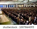 tehran  iran   january 05 ...   Shutterstock . vector #1007864095