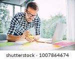 designer working from home...   Shutterstock . vector #1007864674