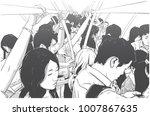 stylized illustration of packed ... | Shutterstock .eps vector #1007867635
