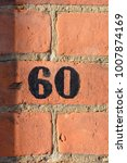 house number 60 sign painted... | Shutterstock . vector #1007874169