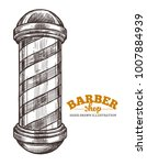 barbershop hand drawn pole... | Shutterstock .eps vector #1007884939
