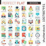 school edication vector complex ... | Shutterstock .eps vector #1007887951