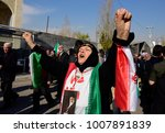 tehran  iran   january 05  pro...   Shutterstock . vector #1007891839