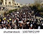 tehran  iran   january 05  pro...   Shutterstock . vector #1007892199