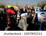 tehran  iran   january 05  pro...   Shutterstock . vector #1007892211