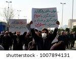 tehran  iran   january 05  pro...   Shutterstock . vector #1007894131