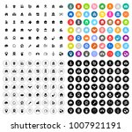 real estate icons | Shutterstock .eps vector #1007921191