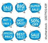 set of speech bubble shape use... | Shutterstock .eps vector #1007931439