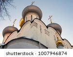 Architecture Of Novodevichy...
