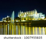 At Night The Cathedral Of Ligh...