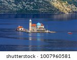 red boat off our lady of the... | Shutterstock . vector #1007960581