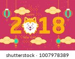 dog china 2018 design concept.... | Shutterstock .eps vector #1007978389