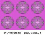 cute abstract snowflakes raster ... | Shutterstock . vector #1007980675