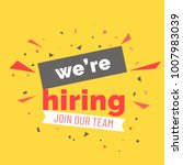 we are hiring poster or banner... | Shutterstock .eps vector #1007983039
