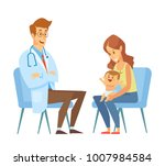 happy mother with her little... | Shutterstock .eps vector #1007984584