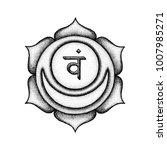 second svadhishthana sacral...   Shutterstock . vector #1007985271