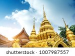 the famous shwedagon pagoda in... | Shutterstock . vector #1007987557