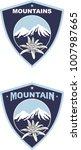emblem of mountain climbing....   Shutterstock .eps vector #1007987665