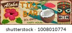 vintage tiki bar metal sign. | Shutterstock .eps vector #1008010774