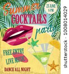summer cocktail party vintage... | Shutterstock .eps vector #1008014029