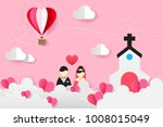 origami balloon on the sky and... | Shutterstock .eps vector #1008015049
