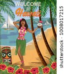 welcome to hawaii vintage... | Shutterstock .eps vector #1008017215
