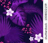 ultra violet tropical palm... | Shutterstock .eps vector #1008022159