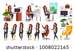 business woman lady character.... | Shutterstock . vector #1008022165