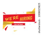 we are hiring poster or banner... | Shutterstock .eps vector #1008025825