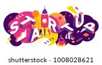 vector creative abstract... | Shutterstock .eps vector #1008028621