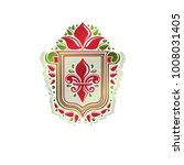 vintage heraldic emblem created ... | Shutterstock .eps vector #1008031405