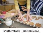 happy weekend   sister girls...   Shutterstock . vector #1008039361