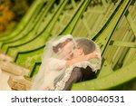 happy bride and groom   Shutterstock . vector #1008040531