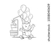 first year birthday party. one... | Shutterstock .eps vector #1008040609