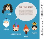happy purim. the story of purim ... | Shutterstock .eps vector #1008043111