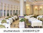 kislovodsk  russia. january 9 ... | Shutterstock . vector #1008049129