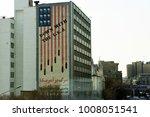 tehran  iran   january 06 ...   Shutterstock . vector #1008051541