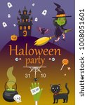 Halloween Party Poster. Scary...