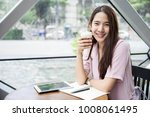 young asian business owner...   Shutterstock . vector #1008061495