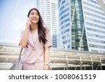 young asian business owner...   Shutterstock . vector #1008061519
