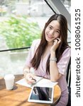young asian business owner...   Shutterstock . vector #1008061525