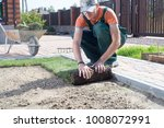 natural grass turf professional ... | Shutterstock . vector #1008072991