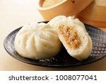 steamed meat bun | Shutterstock . vector #1008077041