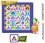 visual educational game for... | Shutterstock .eps vector #1008078439