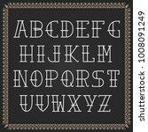 color vector alphabet   Shutterstock .eps vector #1008091249
